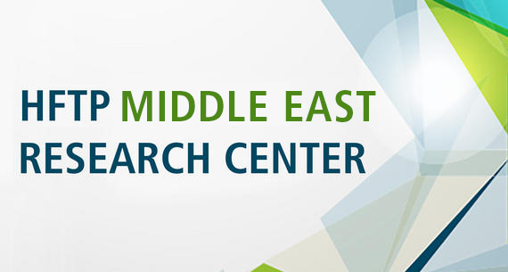 HFTP Middle East Research Center
